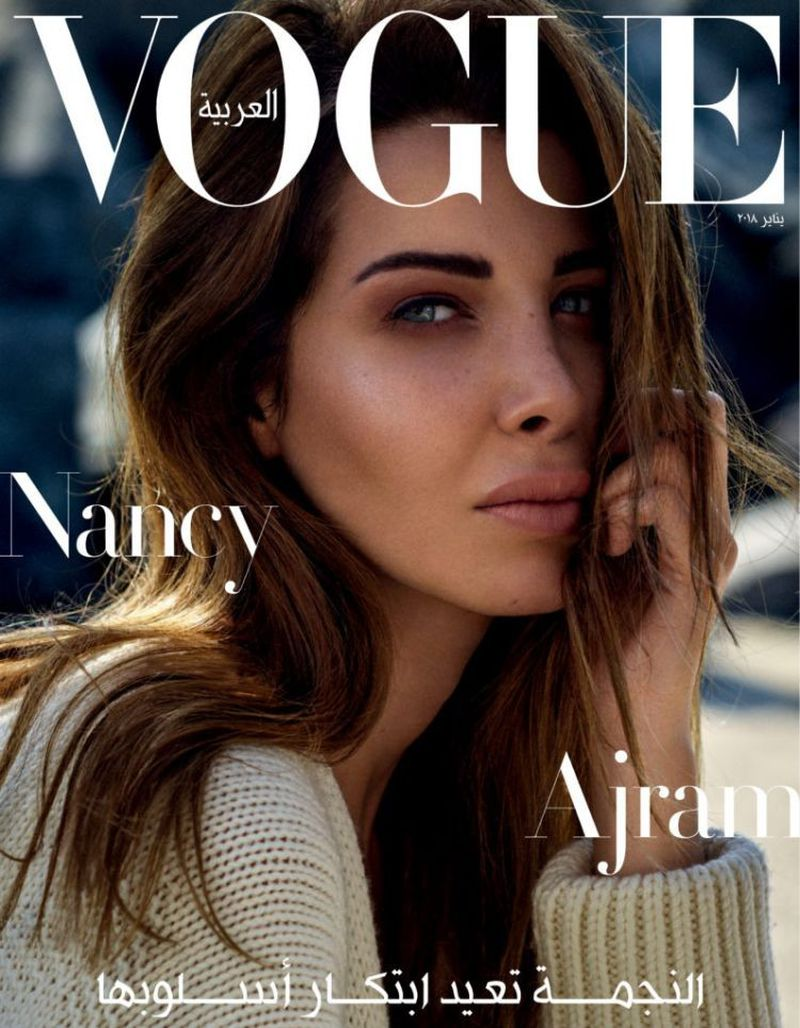 Featured Article: Nancy Ajram for Vogue Arabia January 2018