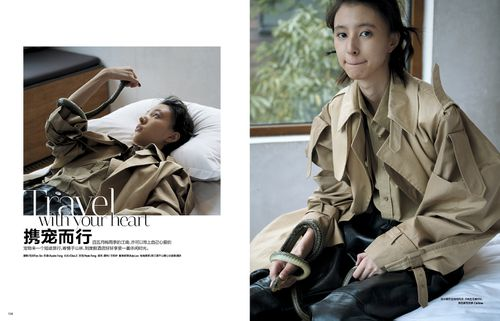 Marie Claire China