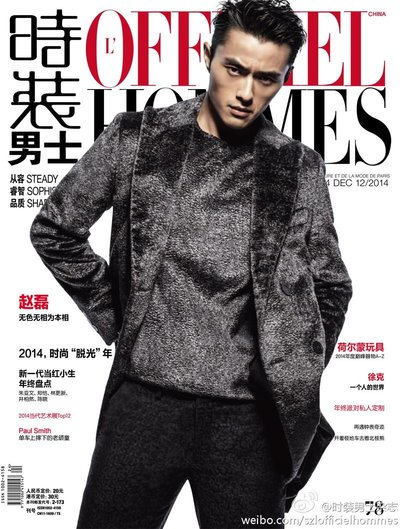 Zhao Lei - Ph: Zhang Xin for L'Officiel Hommes China Dec 2014