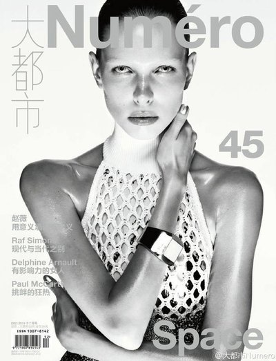 Lina Berg - Ph: Anthony Maule for Numero China Dec 2014