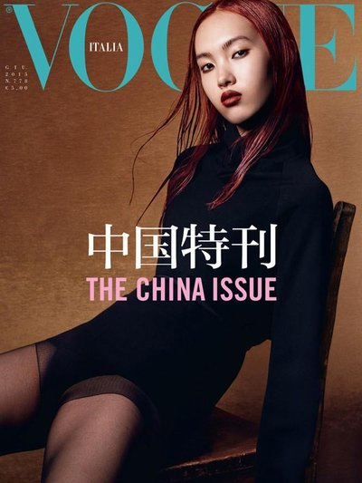 Yuan Bo Chao - Ph: Craig McDean for Vogue Italia for June 2015 Cover