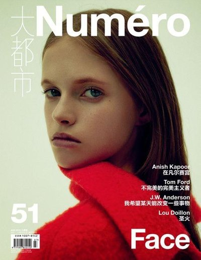 Avery Blanchard - Ph: Sofia Sanchez and Mauro Mongiello for Numero China August 2015 Cover
