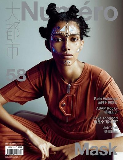 Pooja Mor - Ph: Txema Yeste for Numero China April 2016 Cover