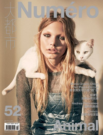 Annika Krijt - Ph: Laurie Bartley for Numero China September 2015 Cover