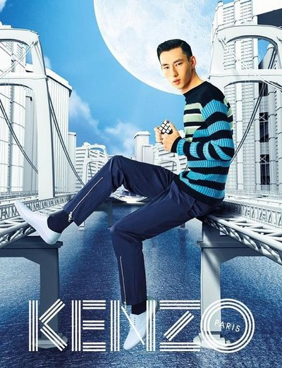Zhao Qinghe - Ph: Pierpaolo Ferrari for Kenzo S/S 15