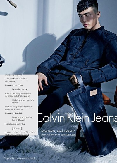Noma Han - Ph: Mario Sorrenti for Calvin Klein F/W 15