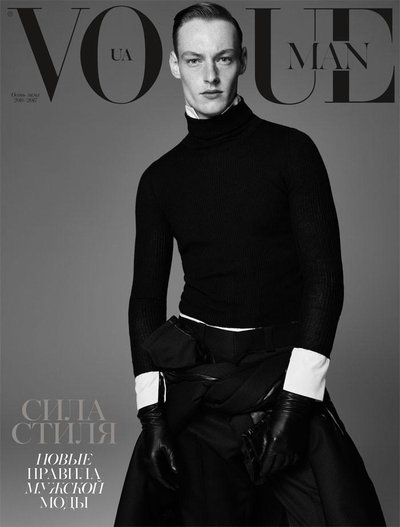 Roberto Sipos - Ph: Nagi Sakai for Vogue Man Ukraine F/W 16