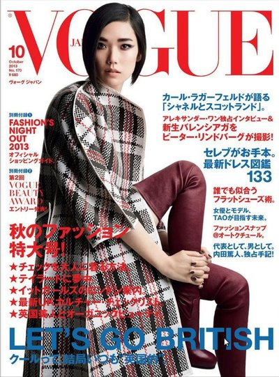 Tao Okamoto - Ph. Patrick Demarchelier for Vogue Japan