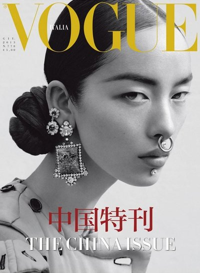 Fei Fei Sun - Photo: Mert and Marcus for Vogue Italia June 2015