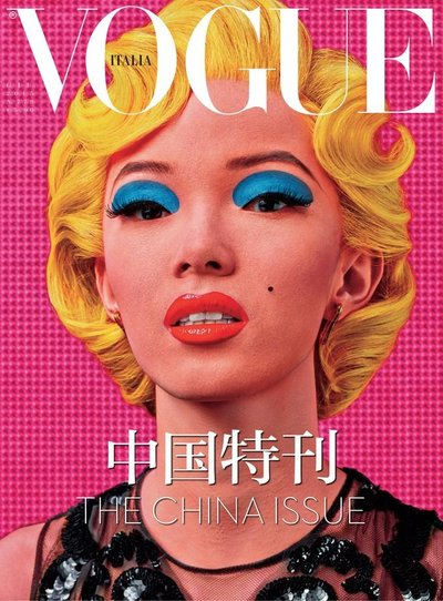 Xiao Wen Ju - Ph: Steven Klein for Vogue Italia June 2015
