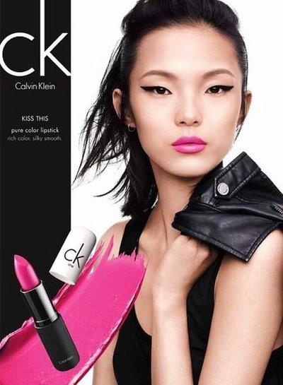 Xiao Wen Ju - Ph: Daniel Jackson for cK 2015