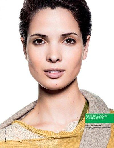 Hanaa Ben Abdesslem - Ph: Giulio Rustichelli for Benetton SS13