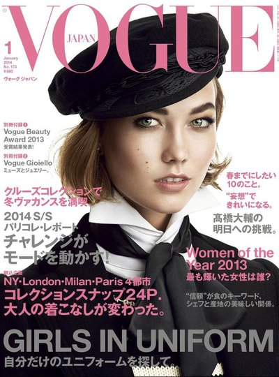 Karlie Kloss - Ph. Patrick Demarchelier for Vogue Japan
