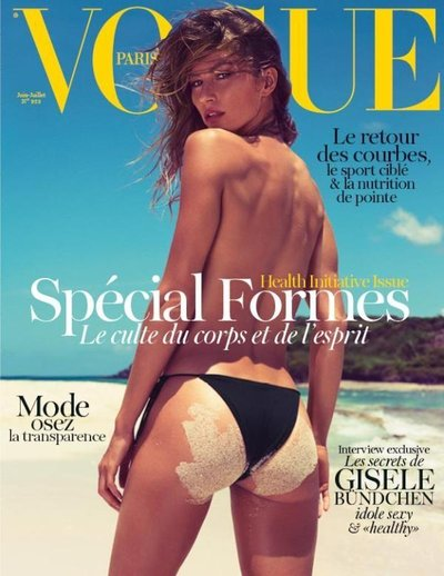 Gisele Bundchen - Inez & Vinoodh for Vogue Paris