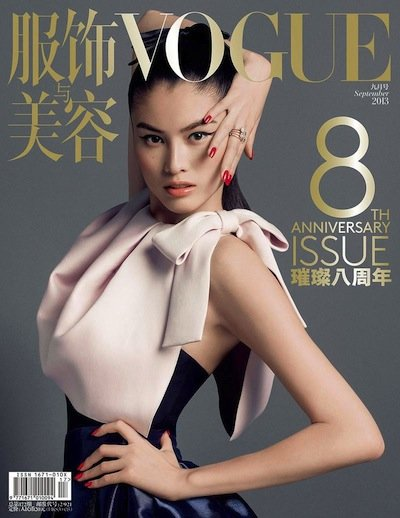 Sui He - Photo: Inez and Vinoodh for Vogue China Sept 2013