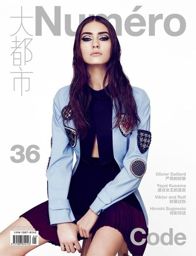 Marine Deleeuw - Numero China February 2014 Cover by Bruno Staub