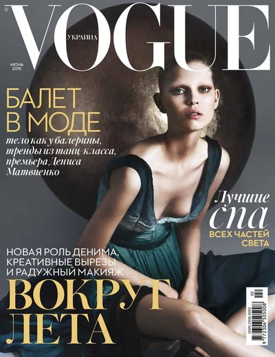 Ola Rudnicka - Ph: Arcin Sagdic for Vogue Ukraine June 2015