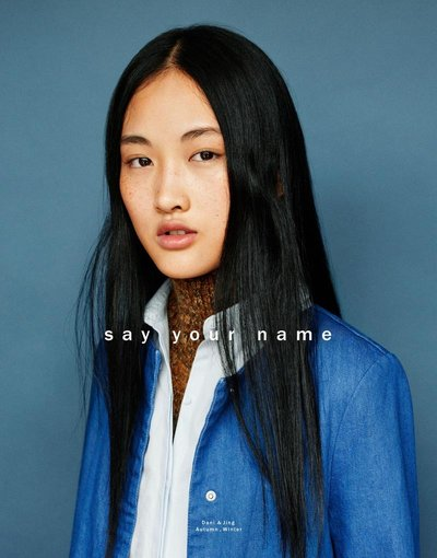 Jing Wen - Ph: Matteo Montanari for Zara TRF Fall 2015