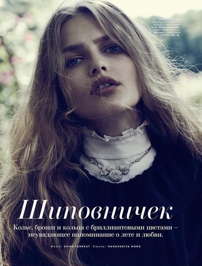 Aneta Pajak - Ph: Emma Tempest for Vogue Russia August 2015