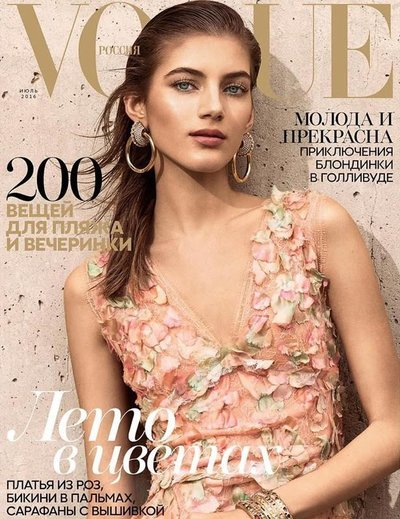 Valery Kaufman - Ph: Sebastian Kim for Vogue Russia July 2016 Cover