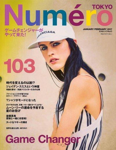 Sarah Brannon - Ph: Guy Aroch for Numero Tokyo Jan/Feb 2017