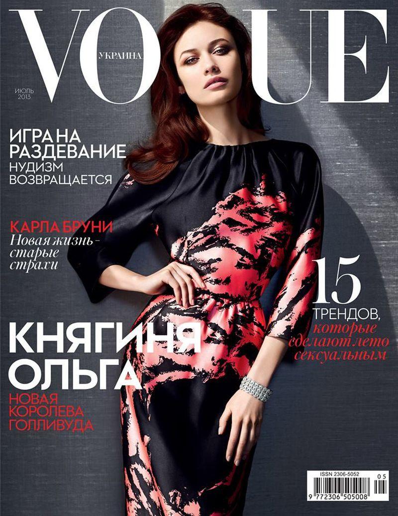 Kurylenko olga vogue ukraine july cover foto