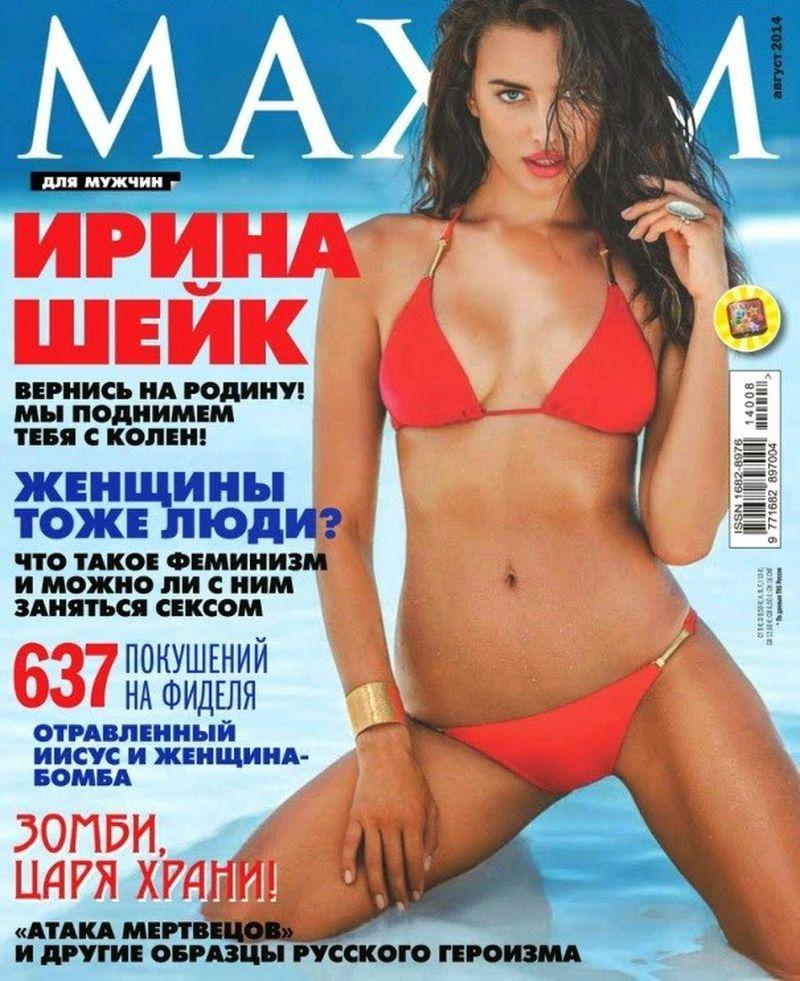 Голая Ирина Шейк на   sexicelebsru