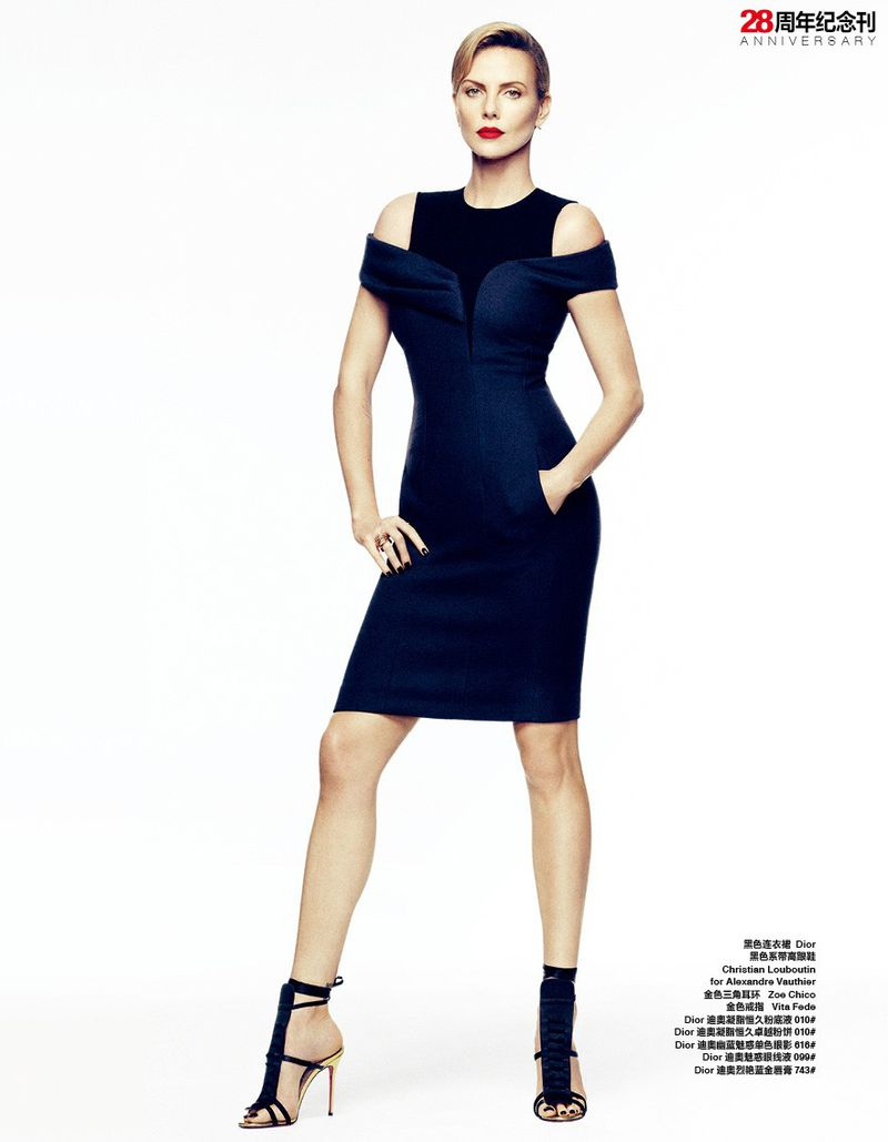 2019 year for lady- Theron charlize harpers bazaar october
