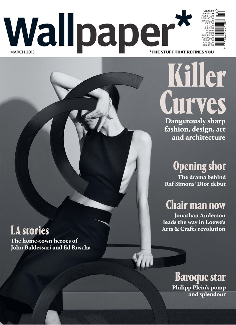 Wallpaper March 2015 Covers (Wallpaper Magazine