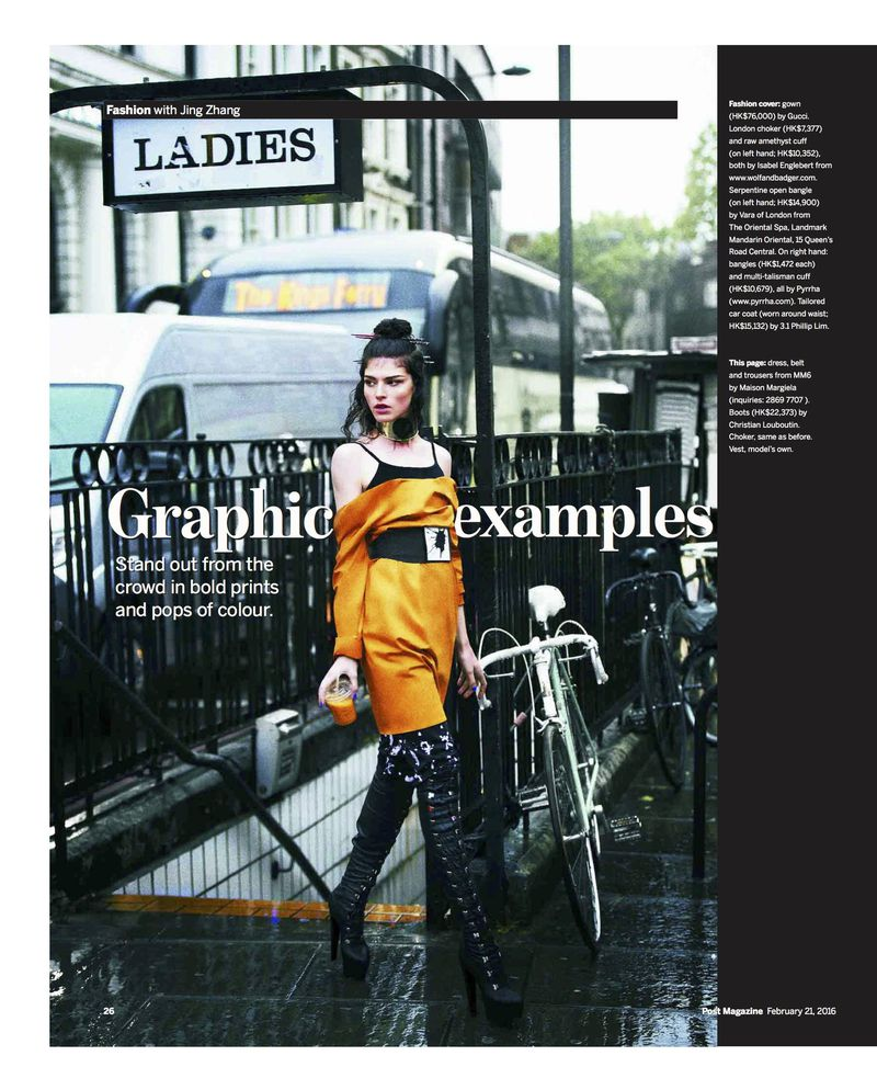 Graphic Examples Scmp Style South China Morning Post Style Magazine
