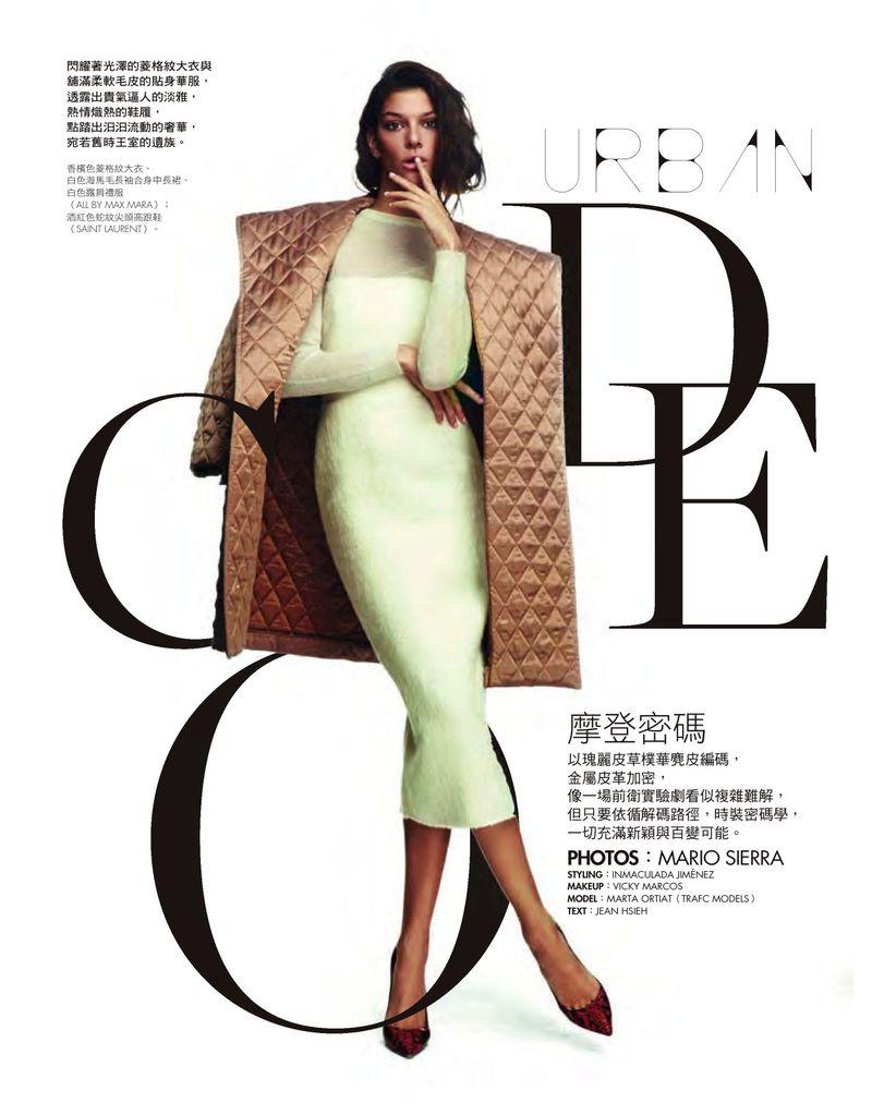 Urban Code (Elle Taiwan)