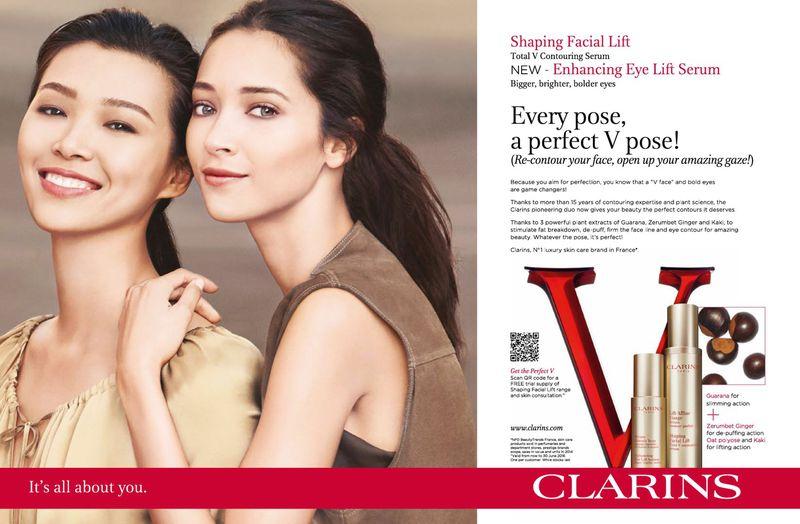ผลการค้นหารูปภาพสำหรับ CLARINS Enhancing Eye Lift Serum�