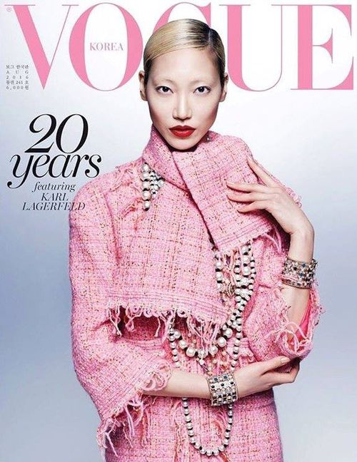Soo Joo Park in the cover of Vouge