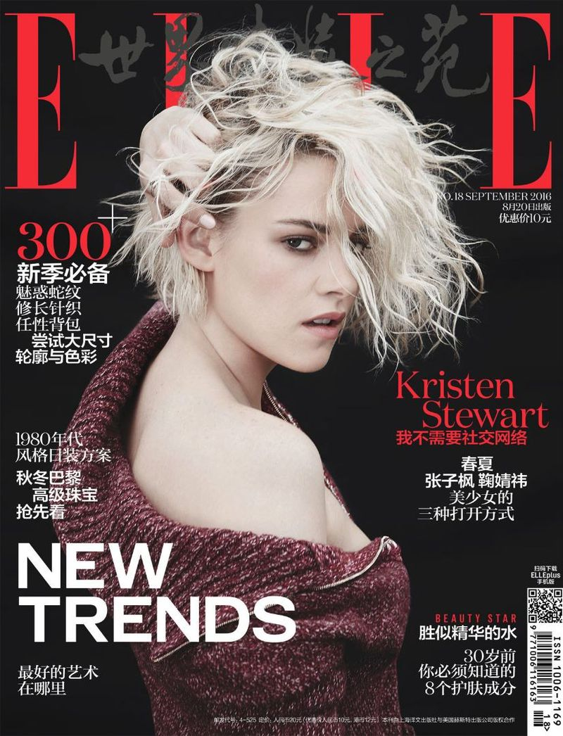 Elle china september 2016 covers elle china for Adir abergel salon