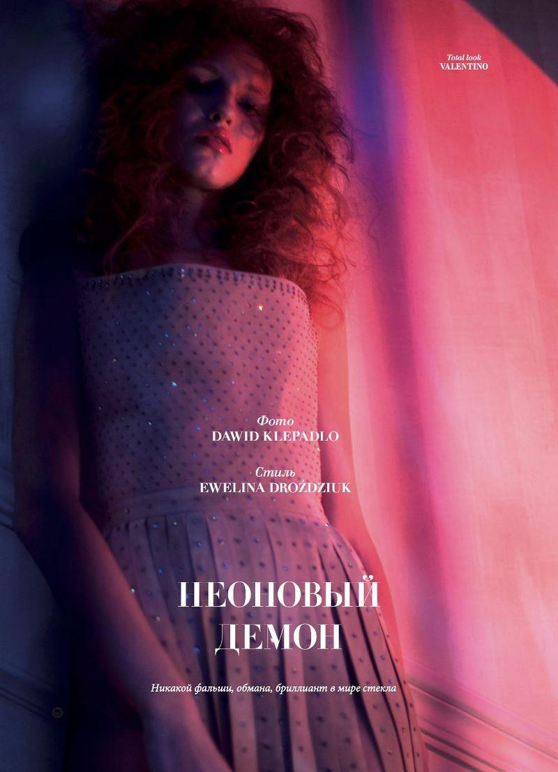 NEON DEMON (L'Officiel Kazakhstan)