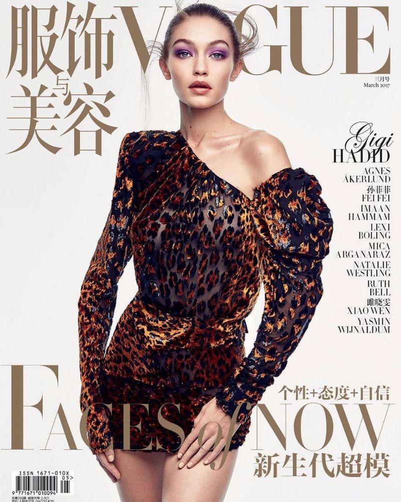 Vogue China: Vogue China March 2017 Covers (Vogue China