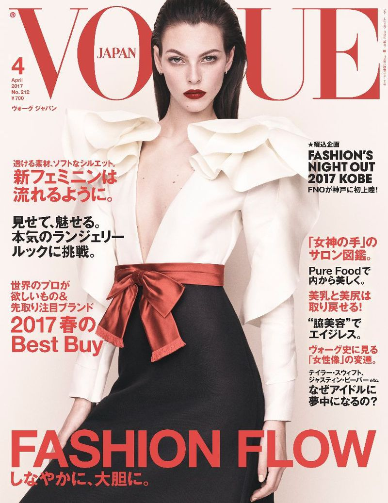 Watch - Japan vogue april video
