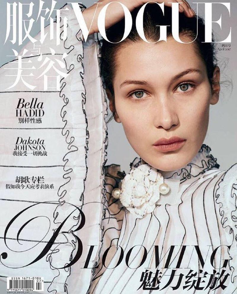 Vogue China: Vogue China April 2017 Cover (Vogue China
