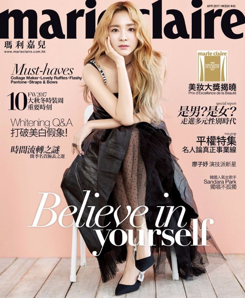 022086115f1d9 Marie Claire Hong Kong April 2017 Issue Cover (Marie Claire Hong Kong)