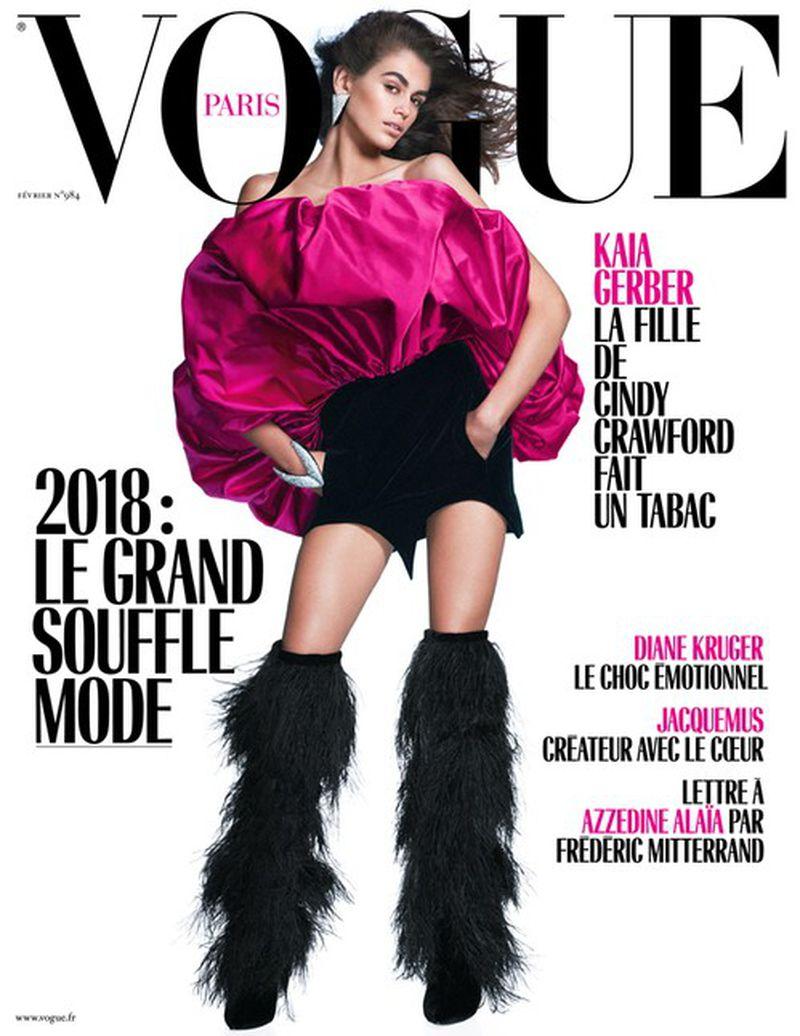 Vogue Paris February 2018 Cover (Vogue Paris)