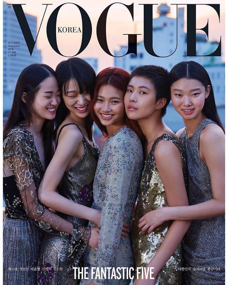Young Hyun Ji Shin nude photos 2019
