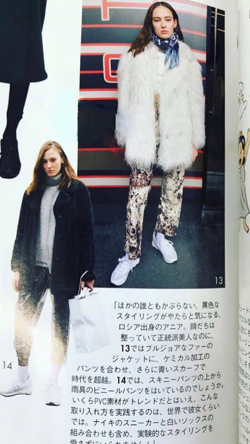 c89fe5150ba Fashion Week Street Styles Winter FW (Spur Magazine)