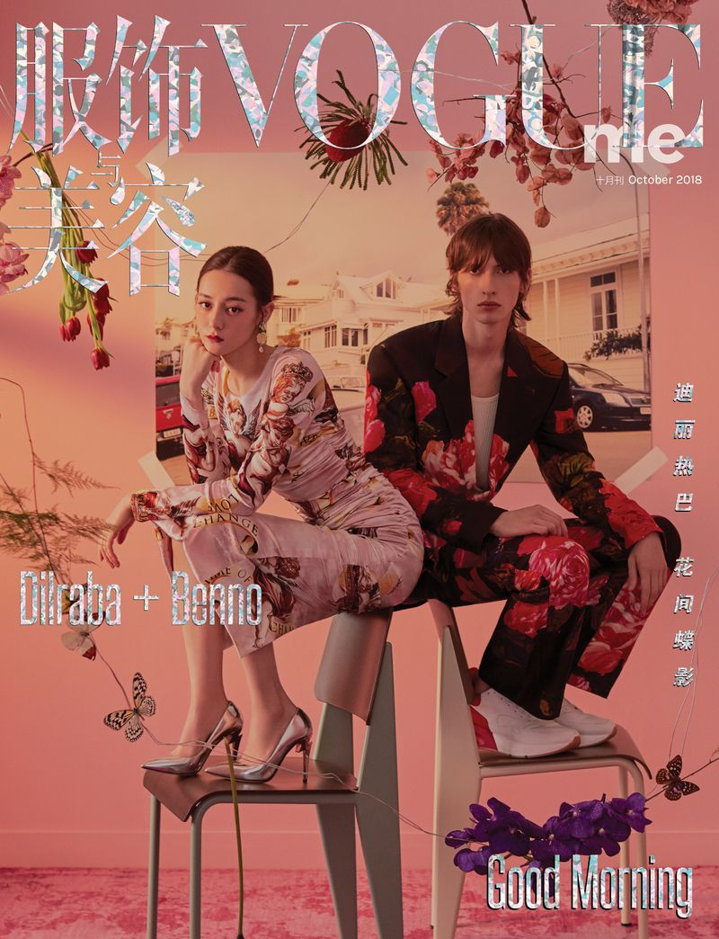 Vogue Me China October 2018 Covers (Vogue Me China)