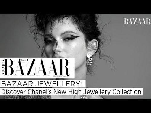 Harper's Bazaar Arabia