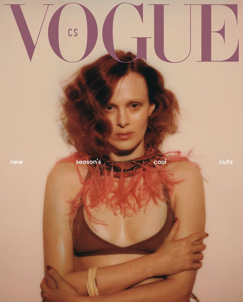 Vogue Czechoslovakia March 2019 Cover (Vogue Czechoslovakia)