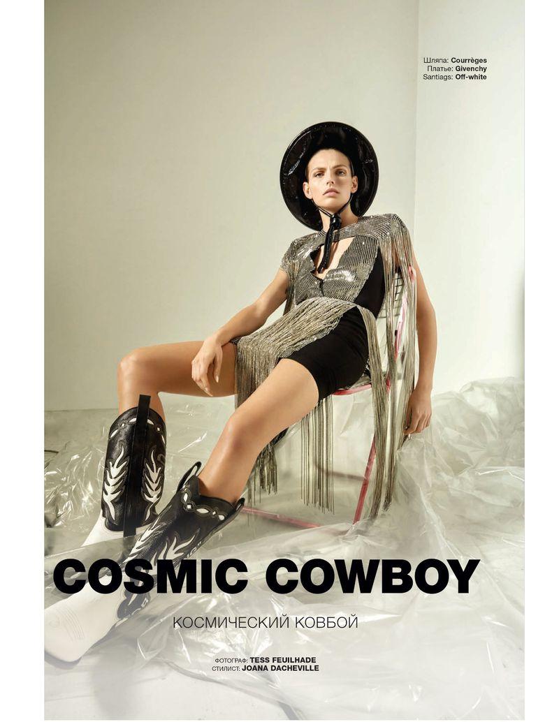 Cosmic Cowboy Trading, LLC in Los Angeles, CA | Company ...