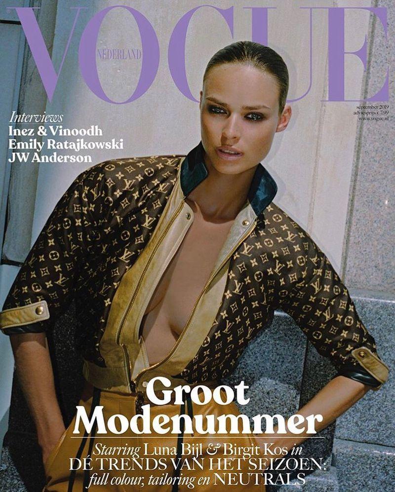 Vogue Netherlands September 2019 Cover (Vogue Netherlands)