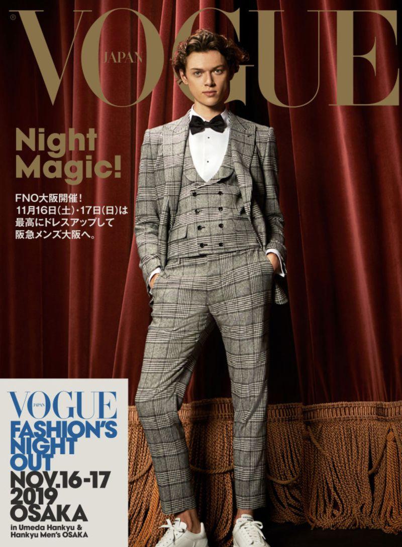 Vogue Japan Men S Supplement Cover Vogue Japan