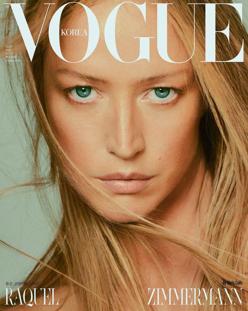 Vogue Korea April 12 Covers Vogue Korea