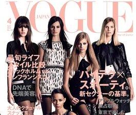Vogue Japan's New Age